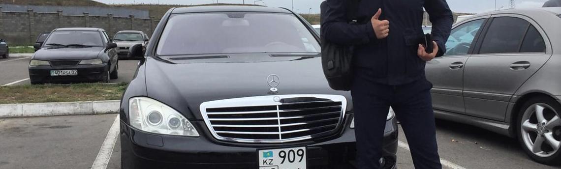 Счастливый обладатель Mercedes Benz!